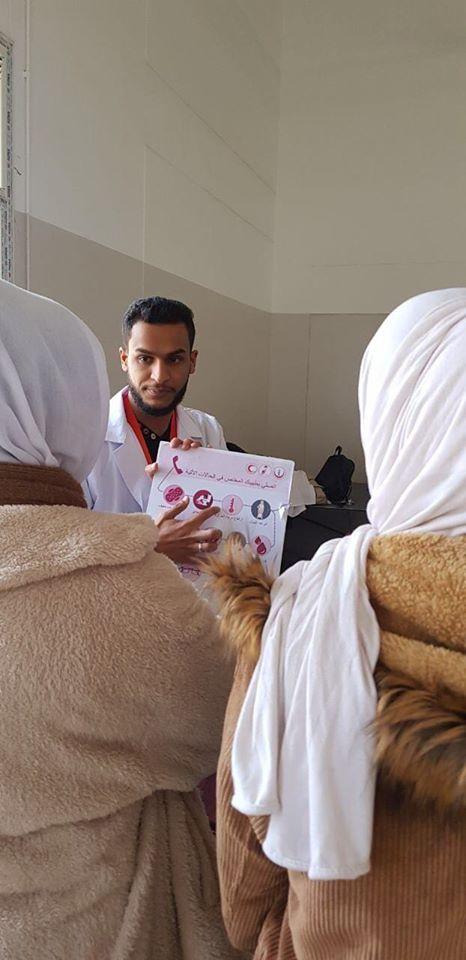 زيارات ميدانية استهدفت مدارس ثانوية وعيادات مختلفة